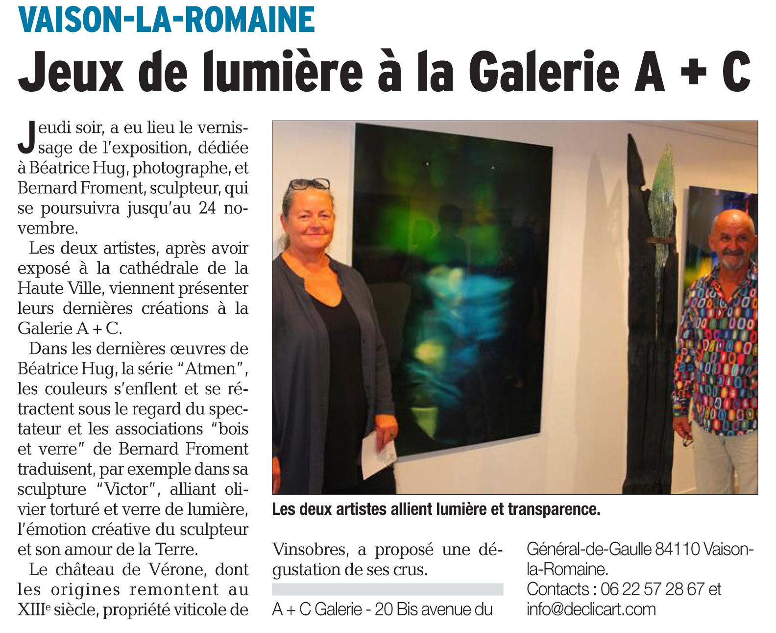 Exposition Huh et Froment